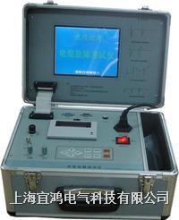 電纜 故障測試 儀 ST2000