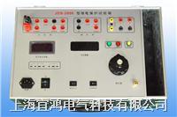 JDS-2000型继电保护测试仪 JDS-2000