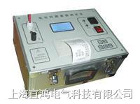MOA-30型智能型氧化鋅避雷器測試儀 MOA-30