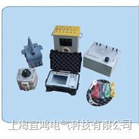 电流电压互感器现场检定装置 YH