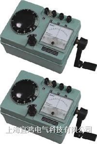 ZC29B-1 ZC29B-2型接地电阻测试仪 ZC29B-1 ZC29B-2
