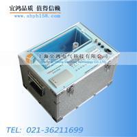 全自动绝缘油介电强度测试仪 YHSQ-B
