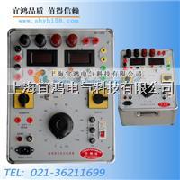 型繼電器綜合實驗裝置  KVA-5