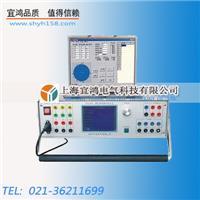 三相继电 保护测试仪 YHJB