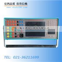 继电保护测试仪特点 YHJB