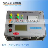 宜鴻變壓器電參數測試儀 YHDCS