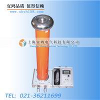 上海交直流分压器-厂家 YHFQ