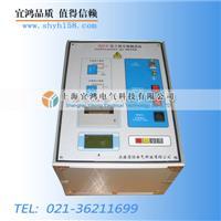 YHJZ全自动抗干扰介损测试仪