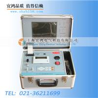 YH2000电缆故障测试仪