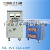 YHDDL优质大电流发生器