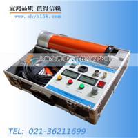 YHZF-60KV/2mA直流高压发生器
