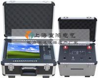 智能电缆故障测试仪 YH-2008