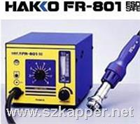 FR-801热风拆焊台 FR-801