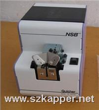 QUICHER NSB螺丝供给机 NSB