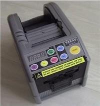全自动胶纸切割机ZCUT-9 ZCUT-9