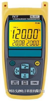 高精度铂金温度表/电阻测温仪