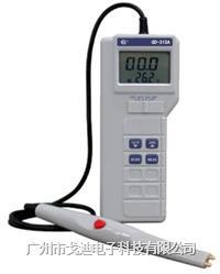 台湾戈迪/盐度检测仪GD-31SA 高精度便携式盐度计