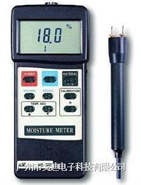 台湾路昌智慧型水分湿度仪MS-7000 木材水份计