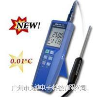 台湾群特|铂金温度计CENTER-375 高精度温度表