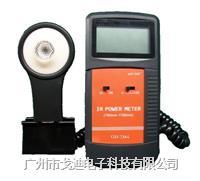 台湾戈迪|红外照度计GD-7344 红外光功率辐照计