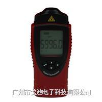 台湾戈迪|非接触式转速计GD-8011 激光转速表