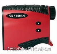 台湾戈迪|测高仪GD-1750AH 测距仪