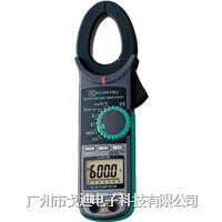 日本共立|交直流钳型表KEW-2046R 钳形电流表