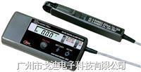 日本共立|迷你型交直流钳表MODEL-2010 钳形电流表
