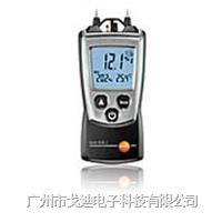 德国德图 建材水分测量仪testo-606-2 木材水份计