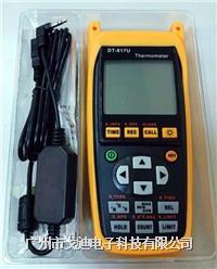 台湾宇擎|多功能温度表DT-827U 双通道温度记录仪