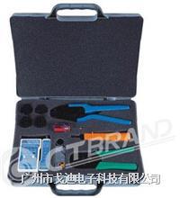 美国CT|网络安装工具包CTN-223 工具包(11件组)