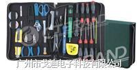 美国CT|电子维修工具包CT-824 维修工具包(23件组)