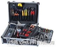 美国CT|网络维修工具包CTN-226 光纤施工工具组(75件组)