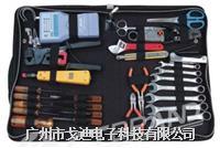 美国CT|网络检修工具箱CT-867 网络维修工具包(37件)
