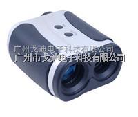 GD1000VR手持激光测距测高测角多功能-测高仪
