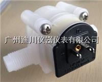 FHKU938-1512迪格曼沙流量计,微型液体流量传感器,啤酒流量计 FHM-938