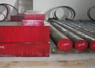 FDAC -預硬高強度熱作模具鋼 FDAC