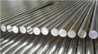 RM2热作模具钢=模具钢RM2材质≌RM2圆钢 RM2模具钢