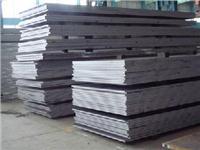 65MN热轧带钢 65mn弹簧钢带材 65Mn钢板 65Mn