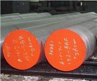 ML15MnVB冷镦钢,ML15MnVB钢材价格 ML15MnVB