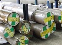 国产优质钢ML30Mn冷镦钢化学成分-价格 ML30Mn冷镦钢