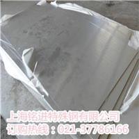 进口S30815不锈钢 S30815不锈钢是什么材料【图】