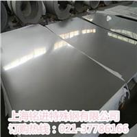 2507不锈钢板进口价格 2507材质