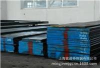 宝钢BM48C模具钢 BM48C模具钢材价格 BM48C