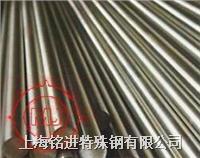 供应优质SA-182F22CL.1合金钢 SA182F22CL1产地 SA182F22CL1