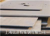 15CrMo耐热合金板 15CrMo钢材价格 15CrMo