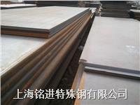 厂家直销SA387Gr12容器板 SA387Gr12钢板用途 SA387Gr12