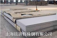 28Mn6合金钢厂家直销 28Mn6