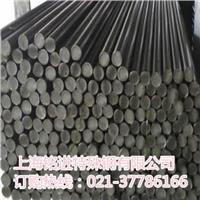 沉淀硬化型PH15-7Mo不銹鋼圓棒 PH15-7Mo