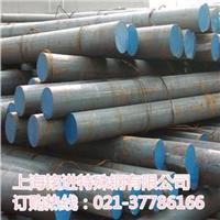 馬氏體9Cr18不銹鋼圓棒材價格 板材 9Cr18
